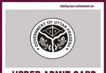UPBEB Admit Card 2019