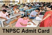 TNPSC Admit Card 2018