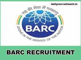 BARC Recruitment 2018