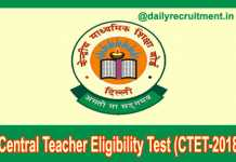 CTET Notification 2018