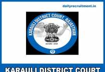 Karauli District Court Recruitment
