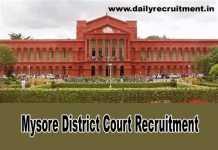 Mysore District Court Recruitment 2019