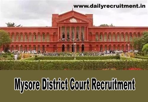 Mysore District Court Recruitment 2020