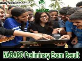 NABARD Development Assistant Result 2019