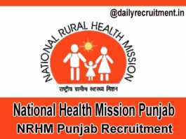 NRHM Punjab Recruitment 2019