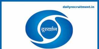 Prasar Bharati Recruitment 2019