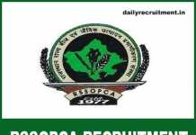 RSSOPCA Recruitment 2018