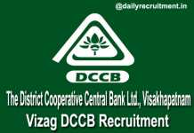 Vizag DCCB Recruitment 2018