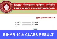 Bihar 10th Result 2018