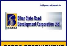 BSRDCL Recruitment 2018