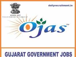 Gujarat Government Jobs 2018