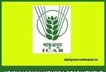 Krishi Vigyan Kendra Recruitment 2018