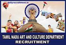 TN Art & Culture Department Recruitment
