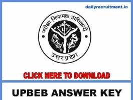 UPBEB Answer key 2018