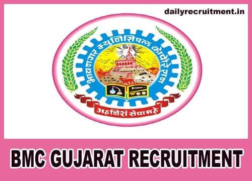 BMC Gujarat Recruitment 2020