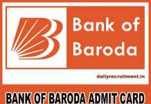 Bank of Baroda Admit Card 2018