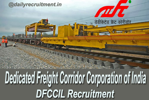 DFCCIL Recruitment 2020