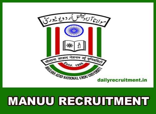 MANUU Recruitment 2019