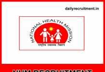 NHM Bihar Recruitment 2018
