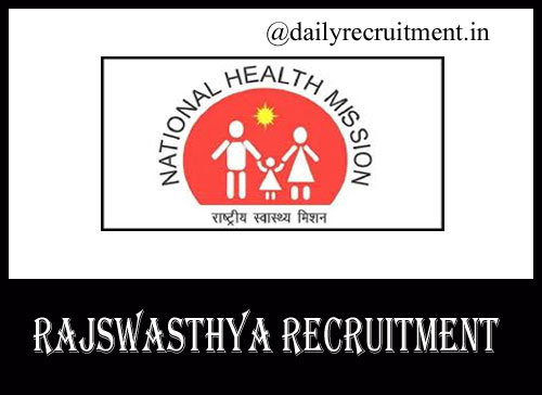 Rajswasthya Recruitment 2020