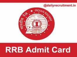 RRB Admit Card 2019
