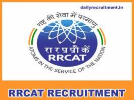 RRCAT Recruitment 2018