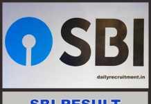 SBI Result 2018