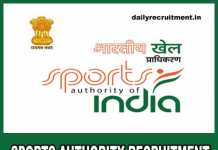 Sports Authority Recruitment 2019