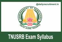 TNUSRB Exam Syllabus 2019