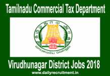 Virudhunagar District Jobs 2018