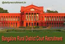 Bangalore Rural District Court Recruitment 2019
