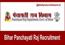Bihar Panchayati Raj Recruitment 2019