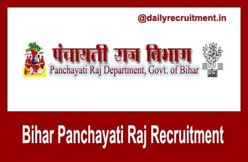Bihar Panchayati Raj Recruitment 2019 234 Expert