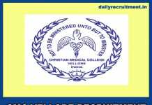 CMC Vellore Recruitment 2020