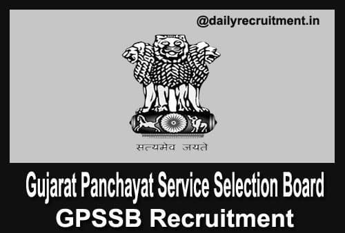 GPSSB Recruitment 2018