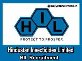 HIL Recruitment 2019