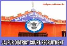 Jajpur District Court Recruitment