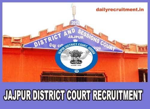 Jajpur District Court Recruitment 2019
