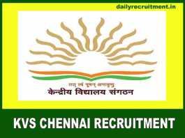 KVS Chennai Recruitment