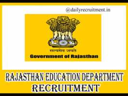 Rajasthan Education Department Recruitment 2019
