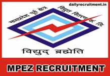 MPEZ Recruitment 2018