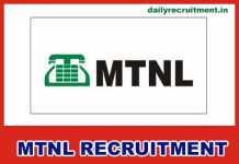 MTNL Recruitment