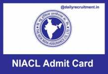 NIACL Admit Card 2019