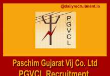PGVCL Recruitment 2020