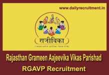 RGAVP Recruitment 2018