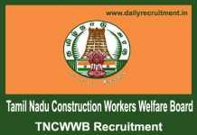 TNCWWB Recruitment 2018