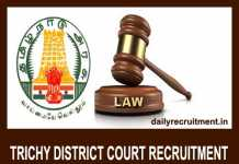 Trichy District Court Recruitment 2019