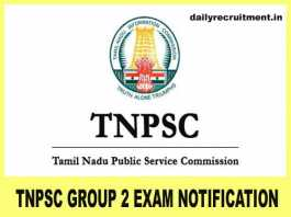 TNPSC Group 2 Exam Notification 2018