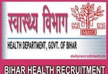 Bihar Health Recruitment 2018