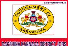Dakshina Kannada District Jobs 2018